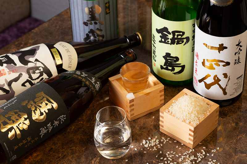 玉巵 日本酒