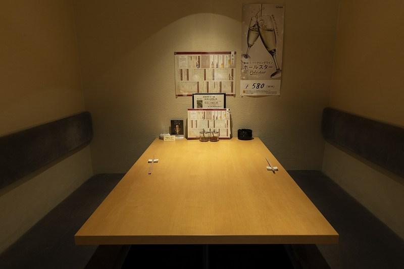 極桜木町 個室