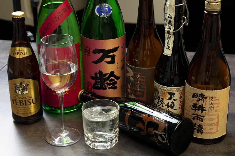 極桜木町 日本酒